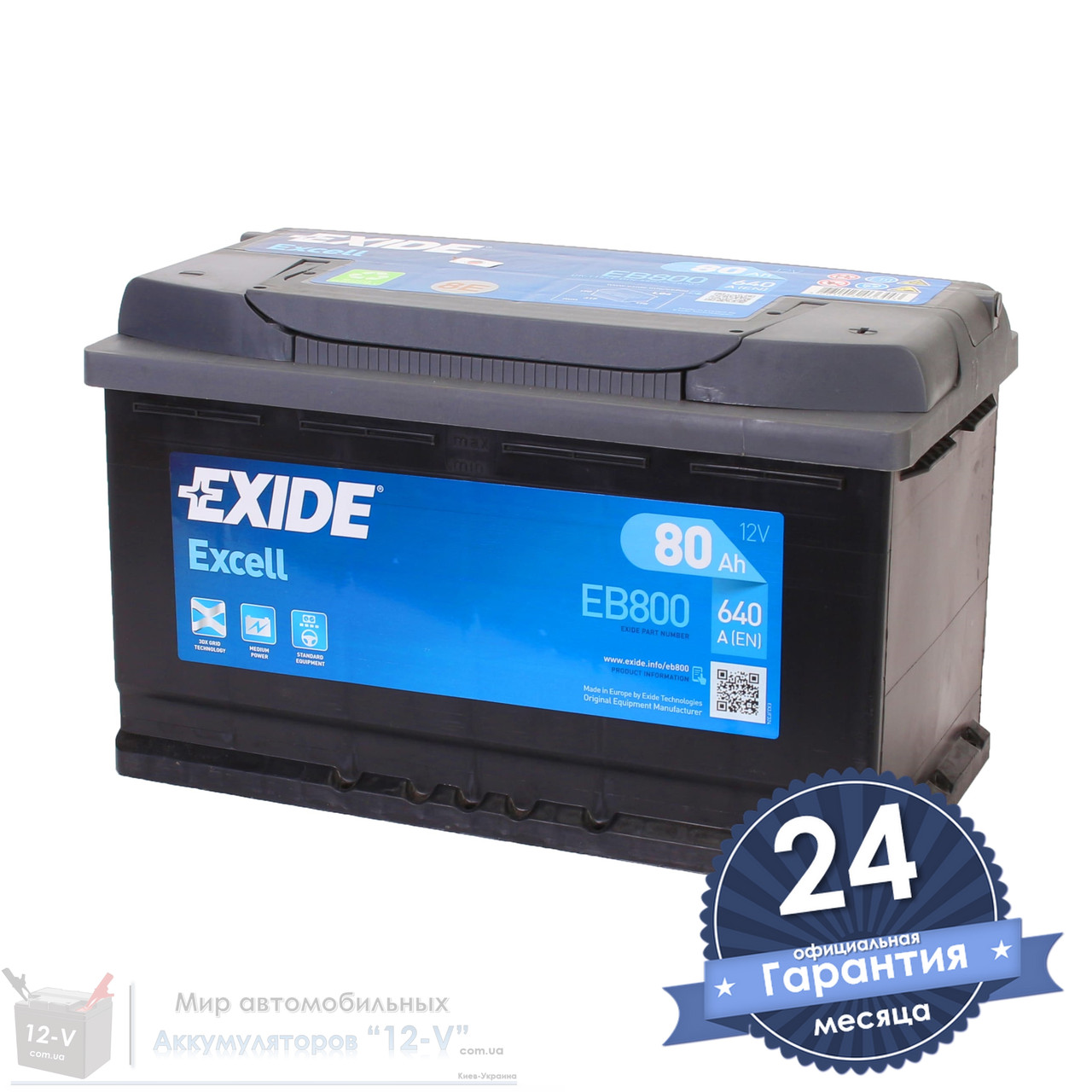 Аккумулятор автомобильный EXIDE Excell 6CT 80Ah, пусковой ток 640А [–|+] (EB800)