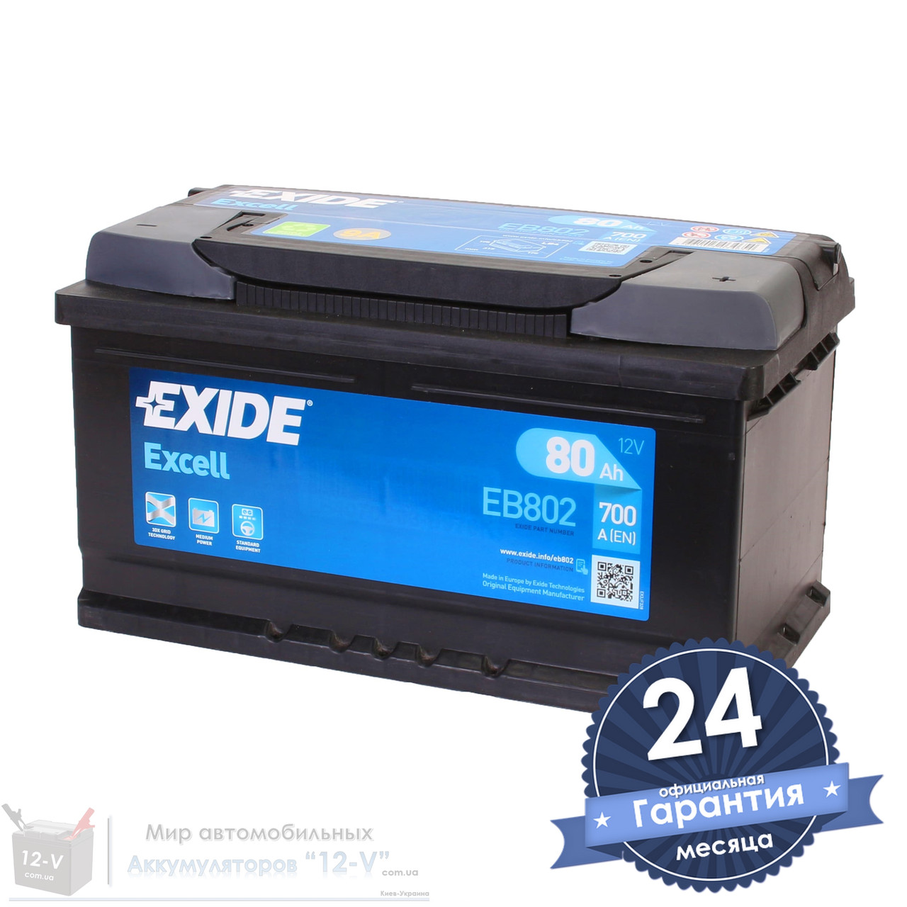 Аккумулятор автомобильный EXIDE Excell 6CT 80Ah, пусковой ток 700А [–|+] (EB802)