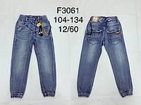 Детские весенние джинсы джоггеры для мальчиков FD Kids,разм 104-134 см
