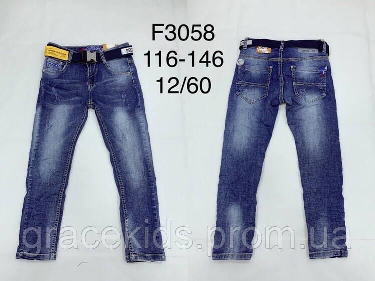 Детские джинсы для мальчиков оптом FD Kids,разм 116-146 см