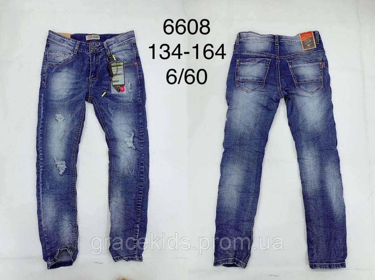 Модные джинсы для мальчиков подростков FD Kids,разм 134-164 см