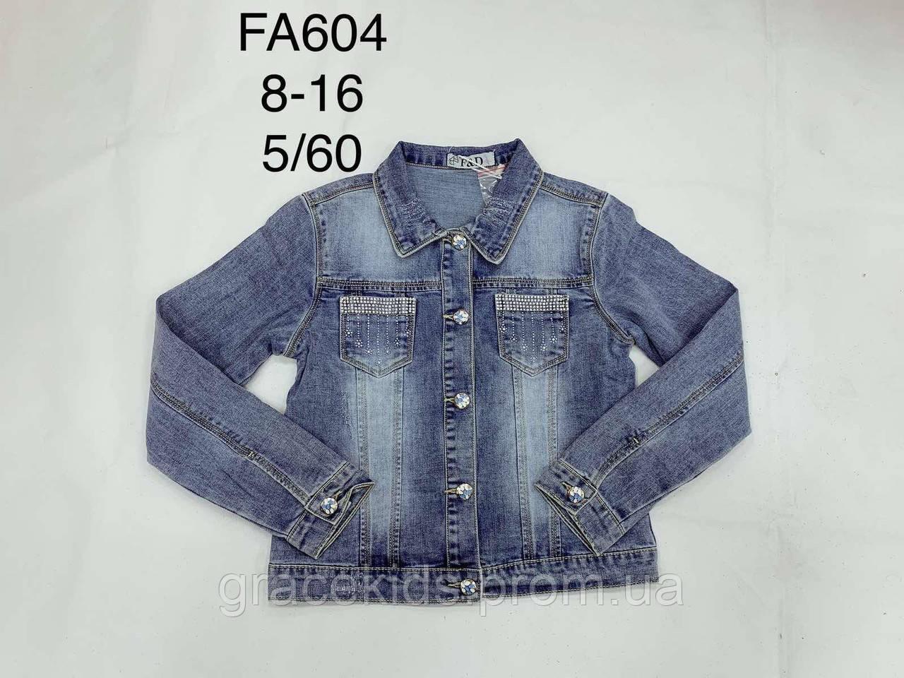 Джинсовые пиджаки для девочек подростковые FD Kids,разм 8-16