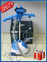 Отпариватель Rainberg RB-6313 1800W, пароочиститель для одежды c вешалкой, парогениратор Вертикальный +подарок