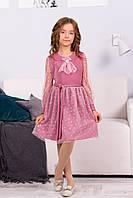 Бузковое нарядное платье для девочки с длинным рукавом