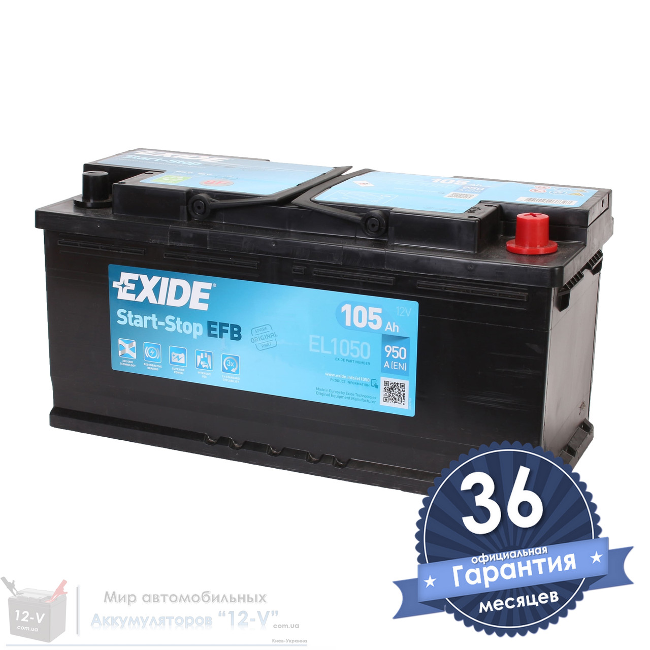 Аккумулятор автомобильный EXIDE EFB 6CT 105Ah, пусковой ток 950А [–|+] (EL1050)