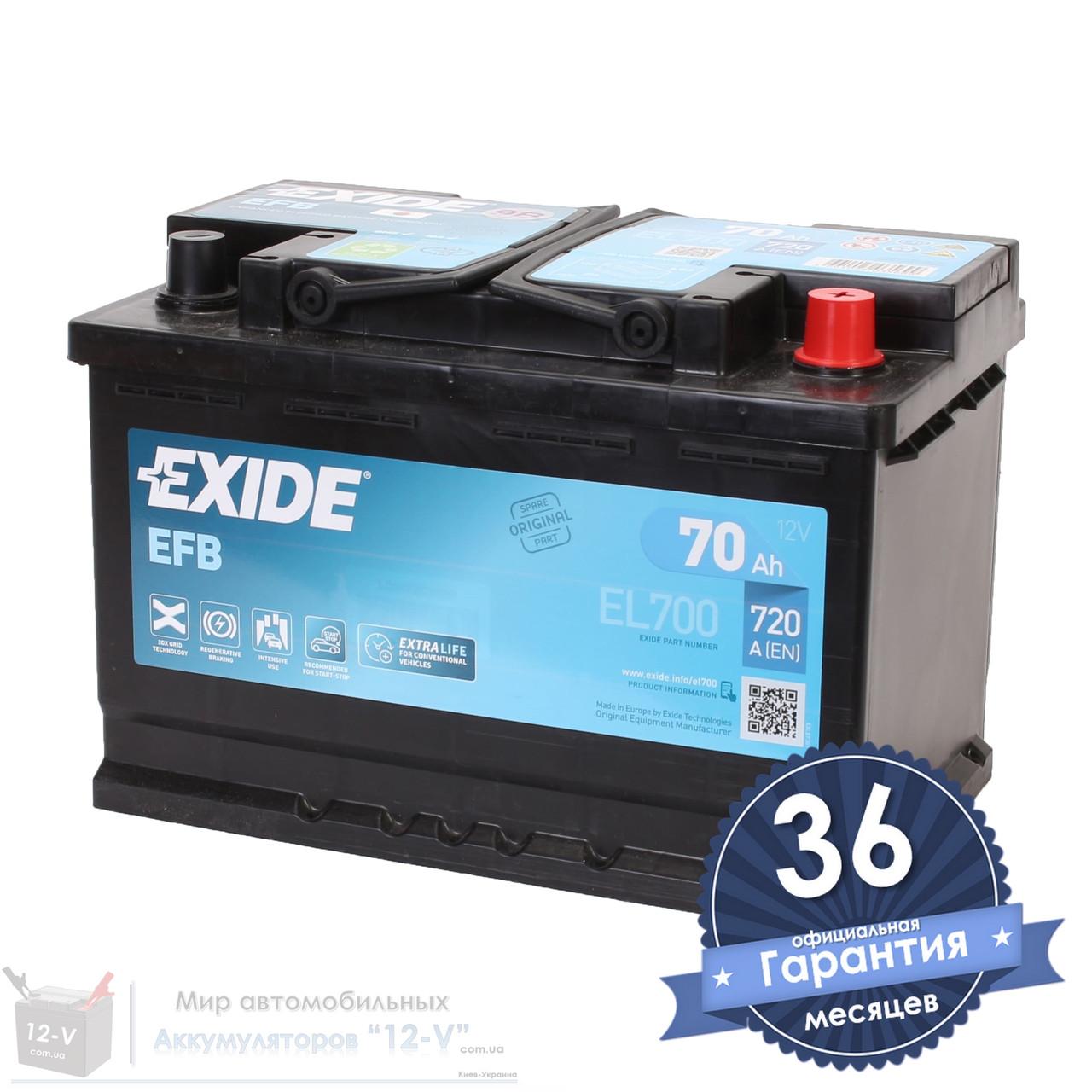Аккумулятор автомобильный EXIDE EFB 6CT 70Ah, пусковой ток 720А [–|+] (EL700)
