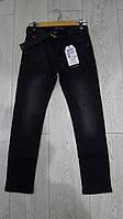 Дитячі чорні джинси на хлопчиків GRACE,розм 116-146 см