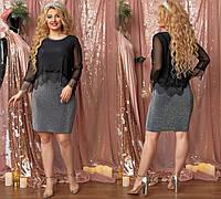 Праздничное трикотажное платье  люрекс с круглым вырезом Отделка евро сетка с фистоном       (50-56), фото 1