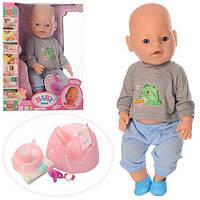 "Пупс ""Baby born"" 8006-453 42 см, пьет-писает, горшок, бутылочка"