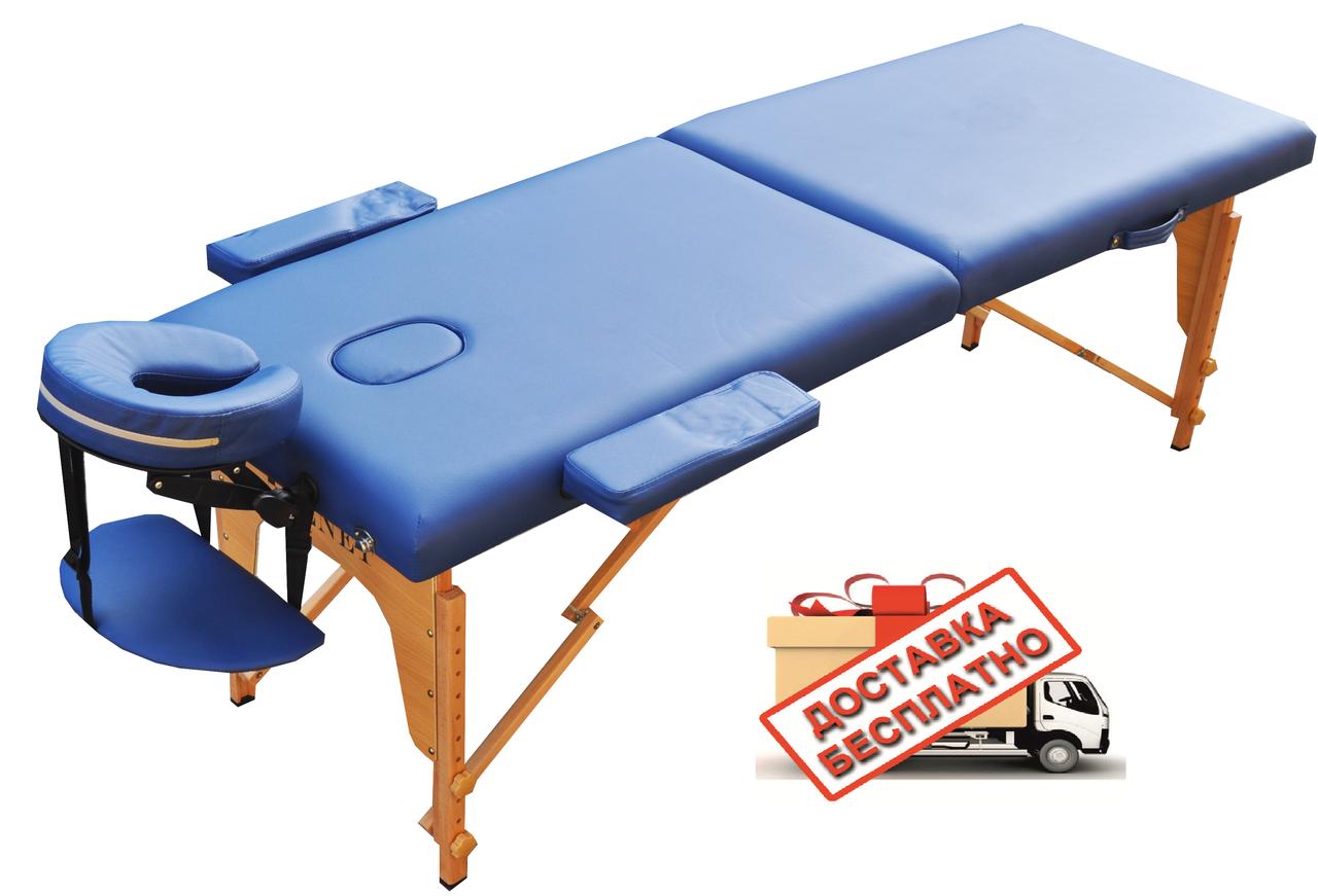 Массажный складной стол  деревянный  ZENET  ZET-1042  размер  S Синий