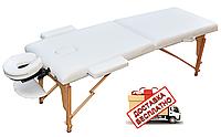 Массажный складной стол  деревянный ZENET  ZET-1042 размер L Белый