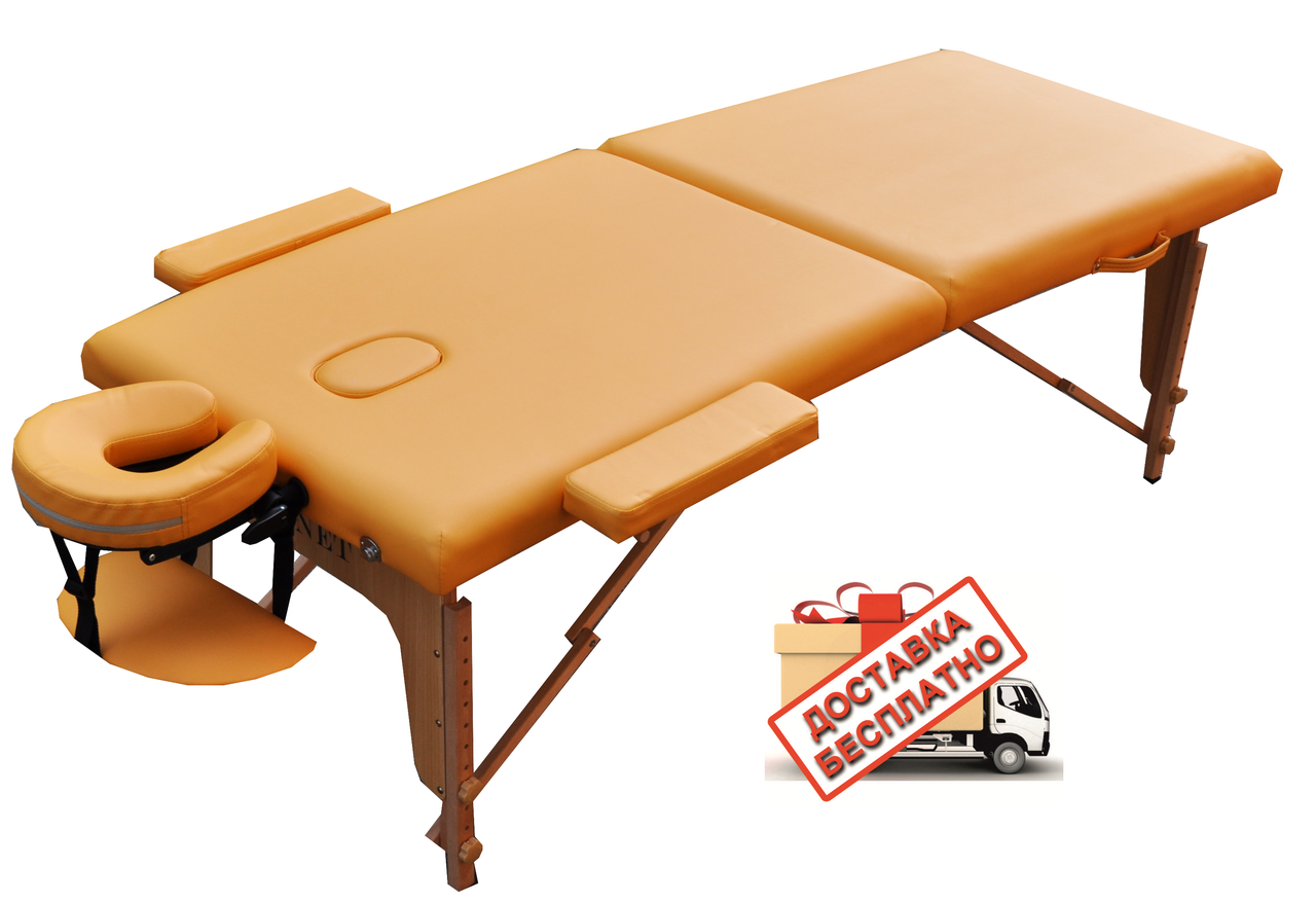 Массажный раскладной стол деревянный ZENET  ZET-1042 размер M Желтый