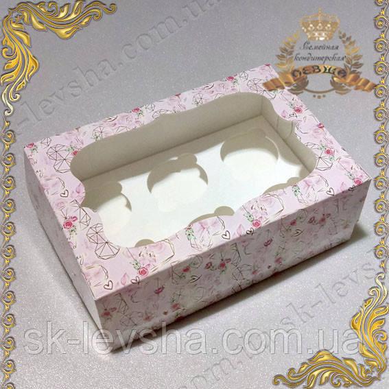 Коробка 250*170*90  Кристальное Сердце для 6 кексов с фигурным окном