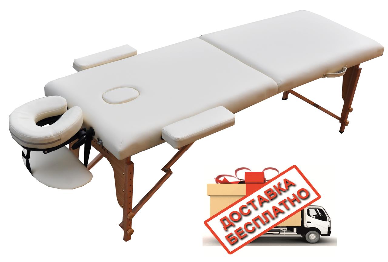 Массажный складной стол  деревянный  ZENET  ZET-1042 размер М Кремовый