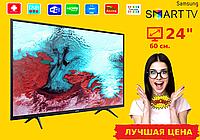 Телевизор Samsung 24  Smart TV, Wi-Fi, Самсунг, Смарт, фото 1