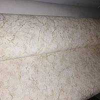 Обои Алтынай 3 509-05 виниловые горячего тиснения,шелкография на флизелине 10 м,ширина 1.06 м