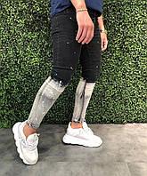 Мужские джинсы черные slim модные черные с белым