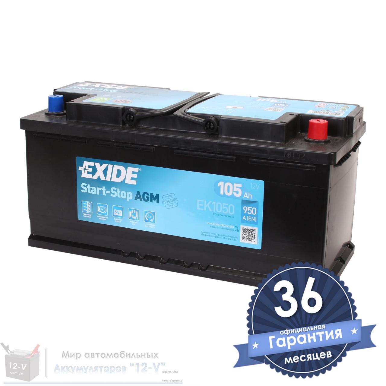 Аккумулятор автомобильный EXIDE AGM 6CT 105Ah, пусковой ток 950А [–|+] (EK1050)