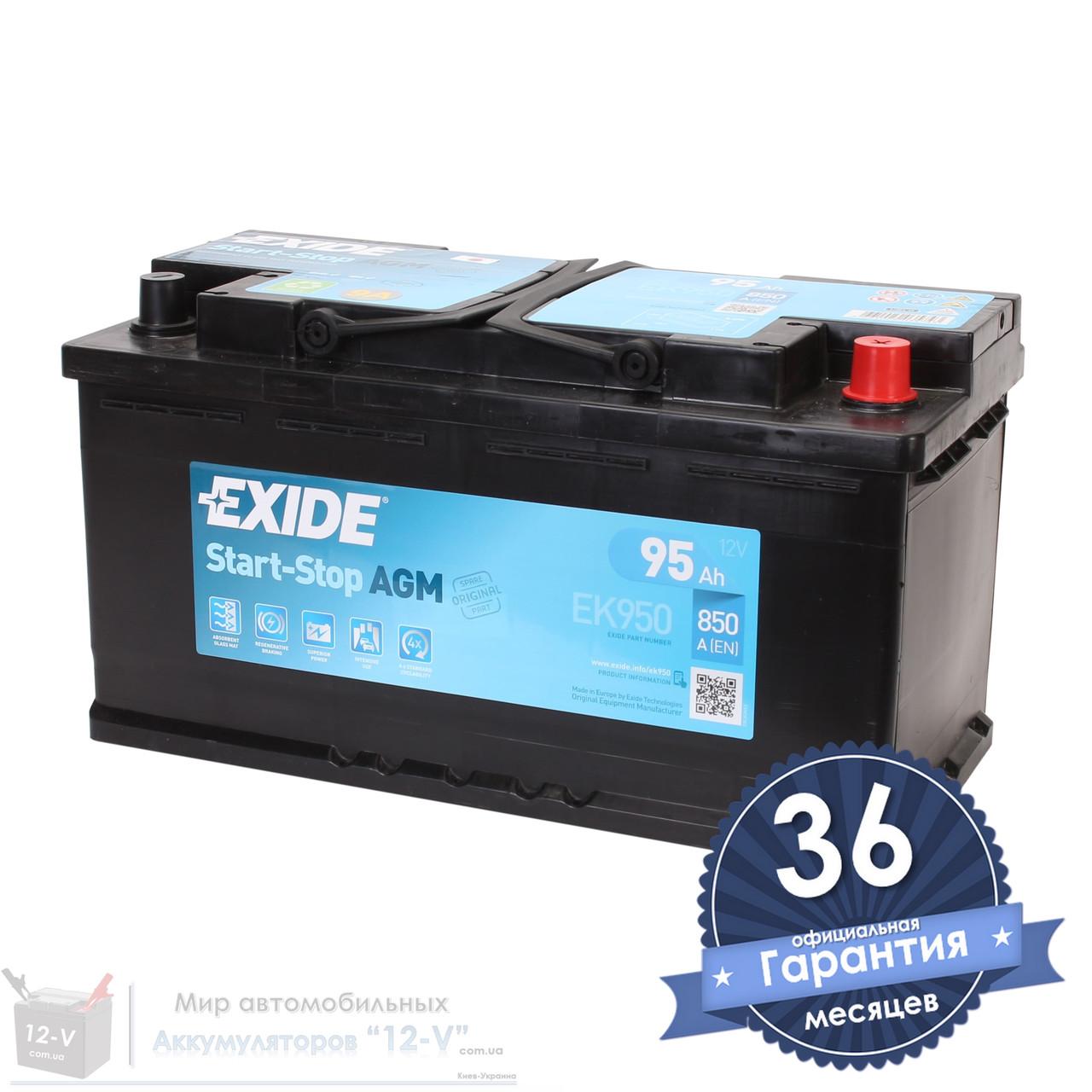 Аккумулятор автомобильный EXIDE AGM 6CT 95Ah, пусковой ток 850А [–|+] (EK950)