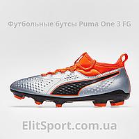 Футбольные бутсы Puma One 3 FG