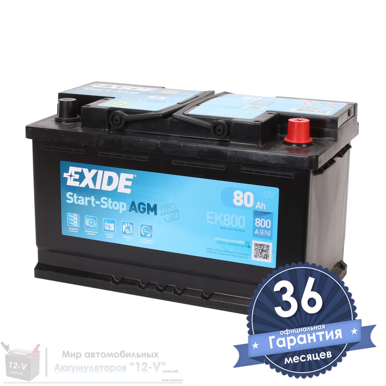 Аккумулятор автомобильный EXIDE AGM 6CT 80Ah, пусковой ток 800А [–|+] (EK800)