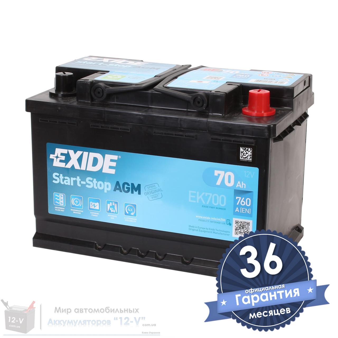Аккумулятор автомобильный EXIDE AGM 6CT 70Ah, пусковой ток 760А [– +] (EK700)