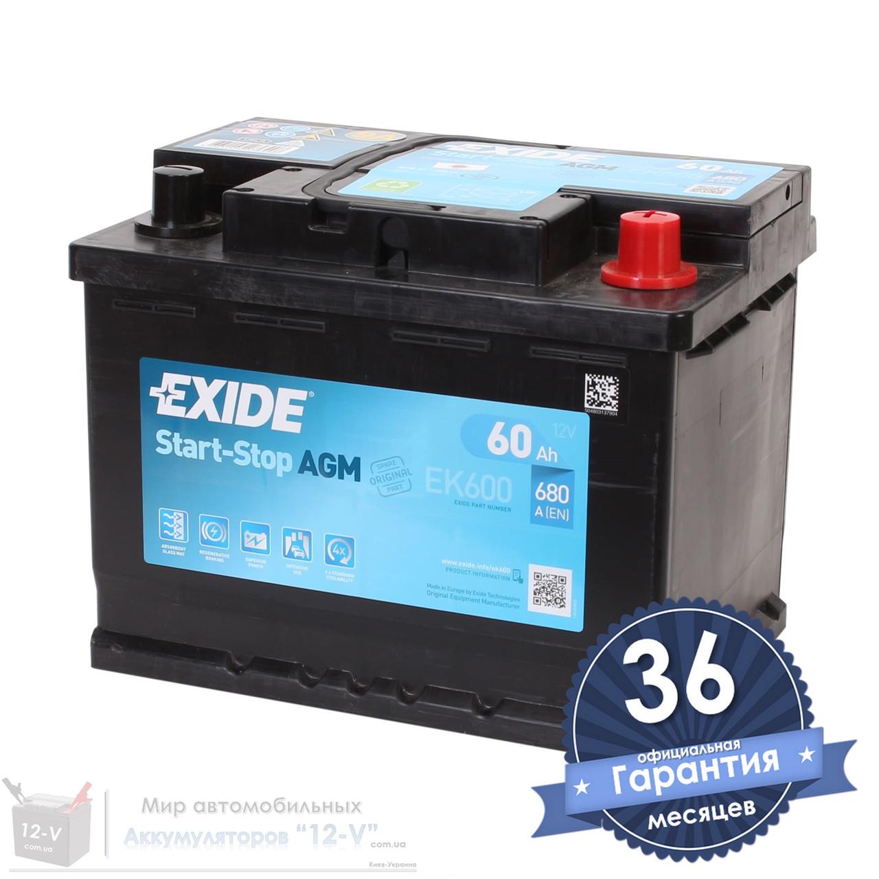 Аккумулятор автомобильный EXIDE AGM 6CT 60Ah, пусковой ток 680А [–|+] (EK600)