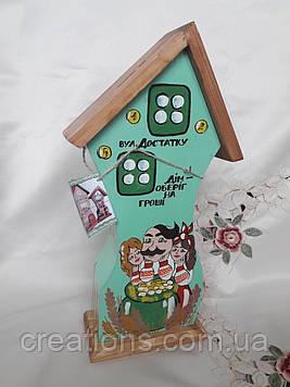 Ключница-копилка домик на 2 ключа 36 см. Дерево роспись