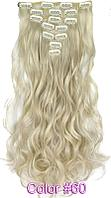 Трессы накладные термо волосы для наращивания на заколках набор из 7-ми прядей волнистые цвет  60