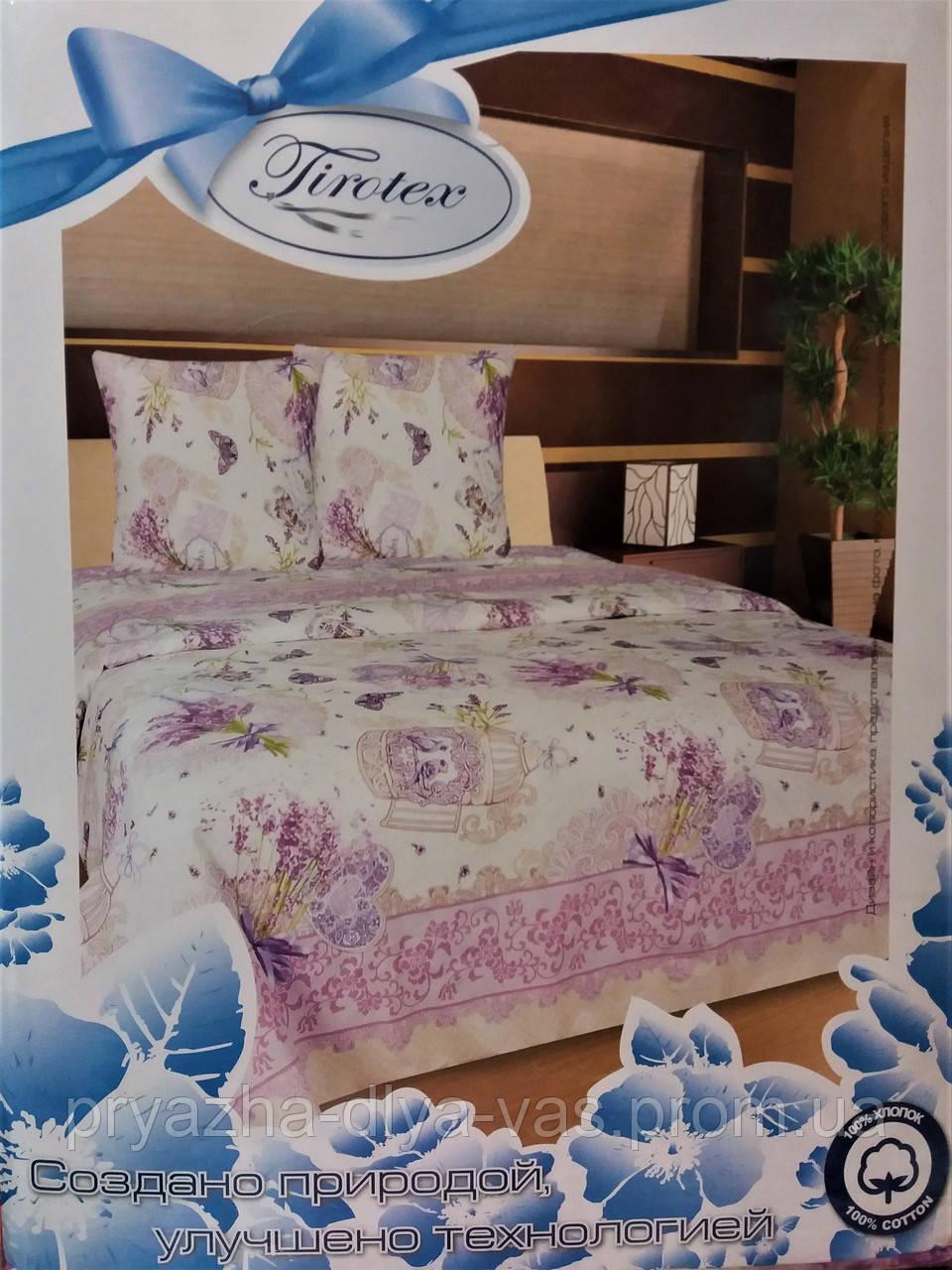 Комплект постельного белья Тиротекс РАНФОРС Сиреневый рай двуспальный 175х215
