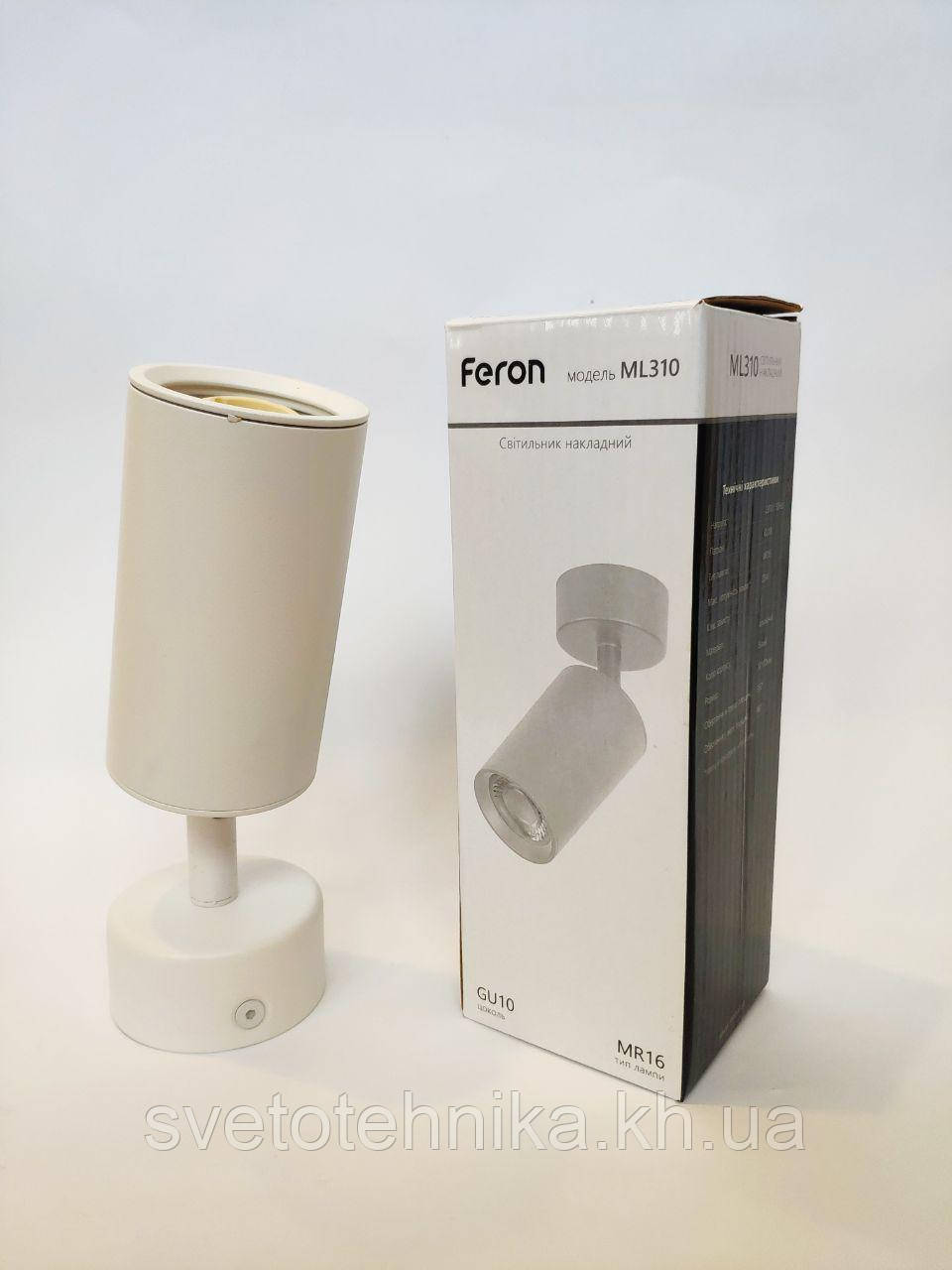 Cветодиодный светильник Feron МL310 белый GU-10