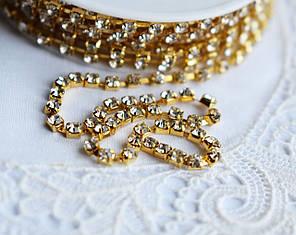 Стразовая цепь 3мм, прозрачные\золото, 10 см
