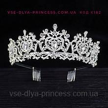 Корона под серебро для награждения,  высота 5 см.