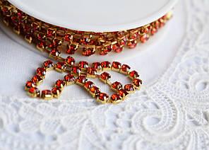 Стразовая цепь 3мм, красные\золото, 10 см
