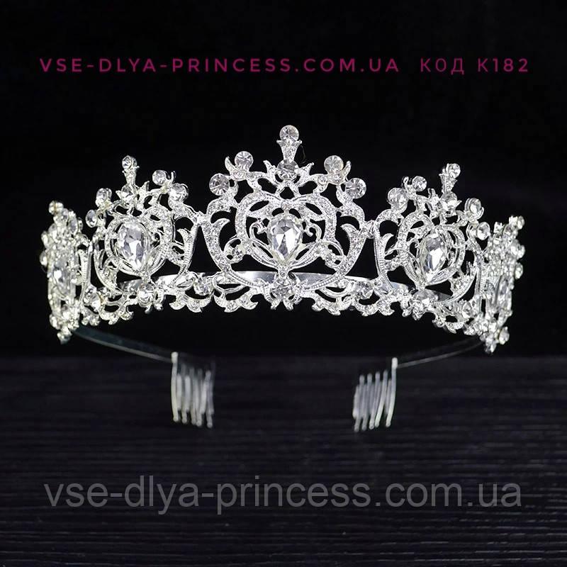 Корона для девочки под серебро,  высота 5 см.