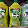 Гель для миття посуду Morning fresh Neutral, 900 мл., фото 2