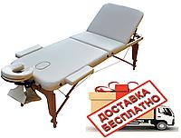 Массажный складной стол  деревянный ZENET  ZET-1047размер М Кремовый