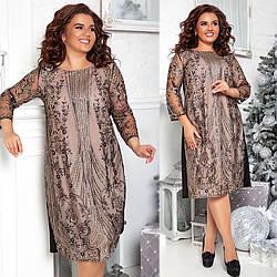 Шикарное сверкающее платье для праздника с красивой эксклюзивной вышивкой, батал большие размеры