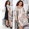 Шикарное сверкающее платье для праздника с красивой эксклюзивной вышивкой, батал большие размеры, фото 2