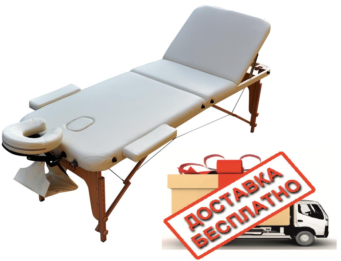 Массажный складной стол с деревянными ножками  ZENET  ZET-1047 размер L Кремовый