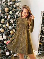 Платье женское стильное золото, серебро, пудра, фото 1