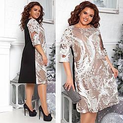 Шикарне блискучу сукню для свята з красивою ексклюзивною вишивкою, батал великі розміри