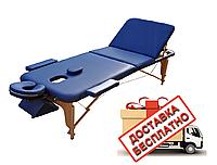 Массажный складной стол  деревянный  ZENET  ZET-1047 размер L  Синий