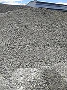 Щебінь в мішках фр 5х10, 50кг, купити, фото 3