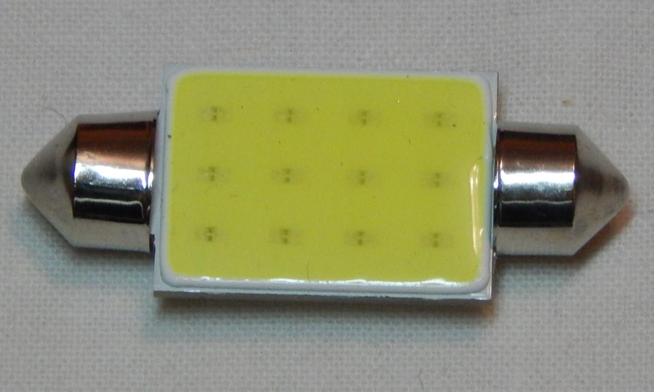 Лампа автомобільна світлодіодна ZIRY C5W 39mm біла
