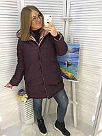 Женская двухсторонняя куртка Плащевка на синтепоне Размер 48 50 52 54 56 58 Разные цвета, фото 1