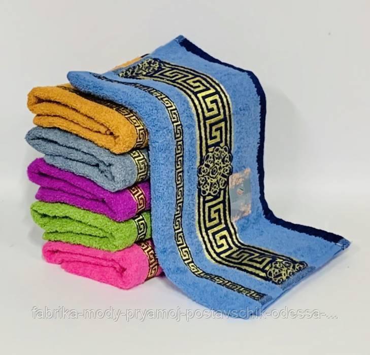 Полотенце для лица  Версаче №109842