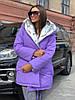 Зимняя куртка двухстороняя
