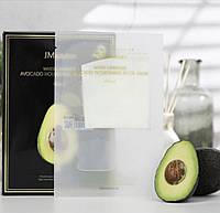 Маска увлажняющая с маслом авокадо