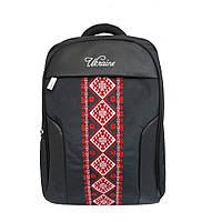 """Рюкзак для ноутбука 17"""" с украинской символикой"""